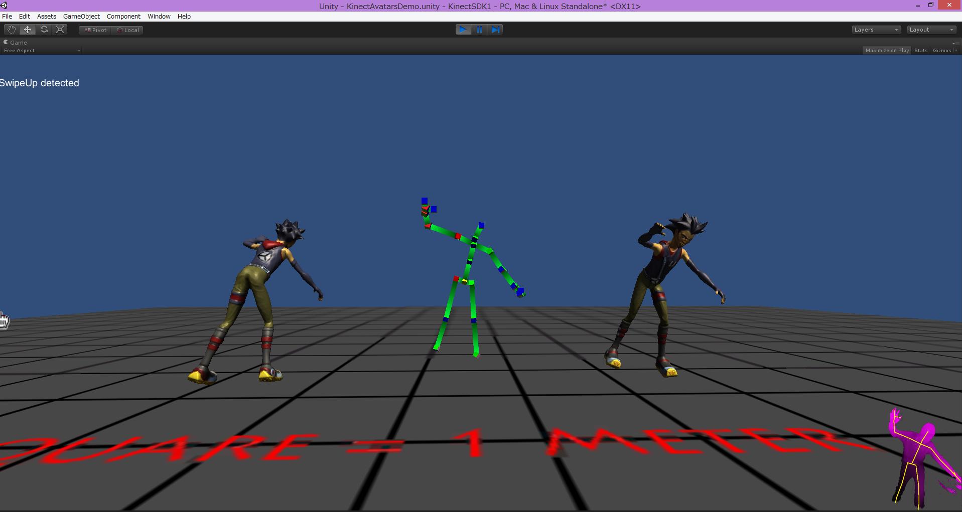 Kinect-sdk3