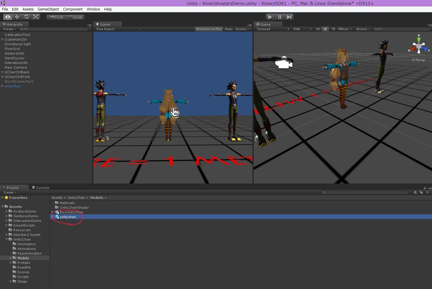 Kinect-sdk4