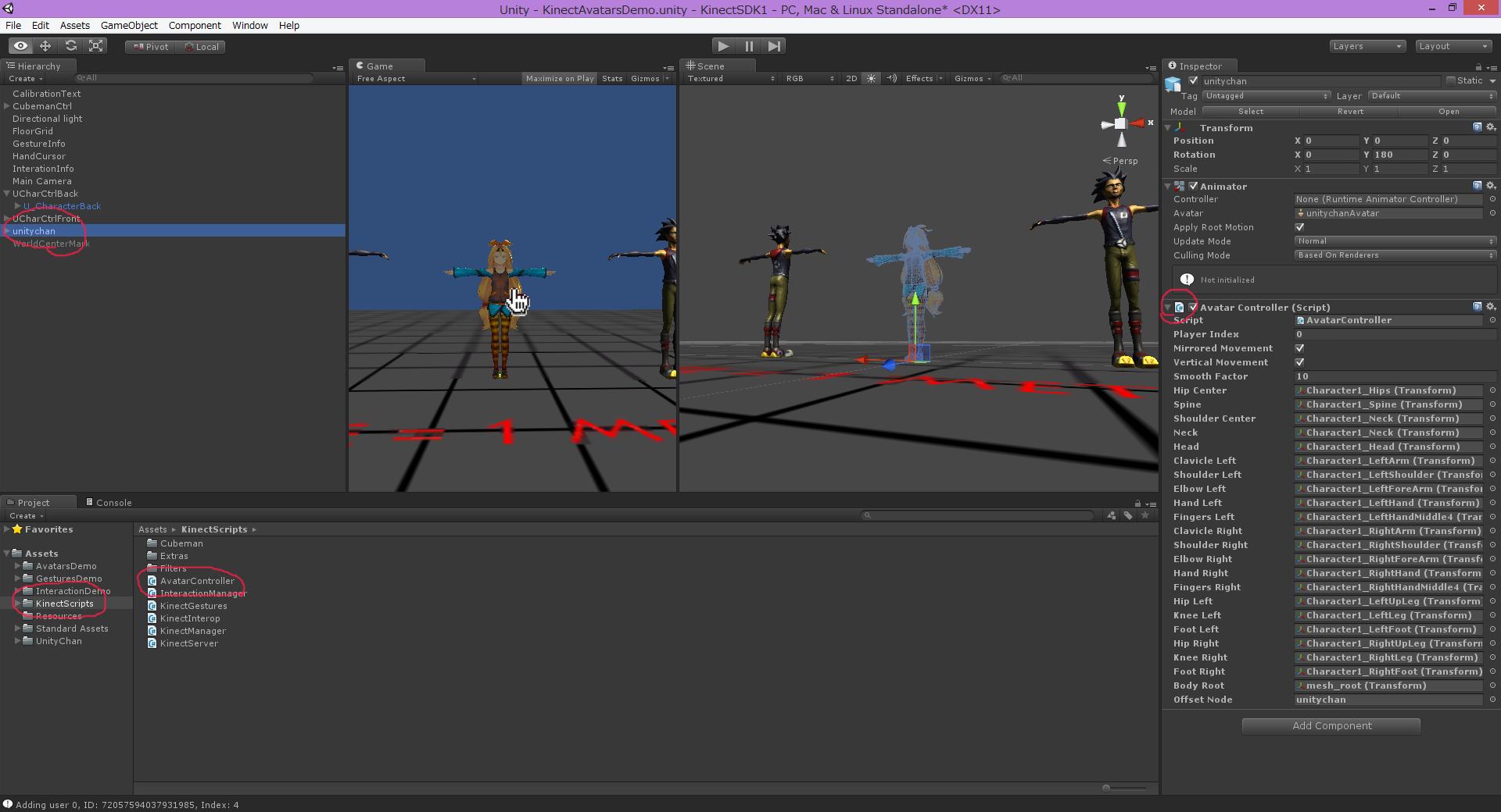 Kinect-sdk7