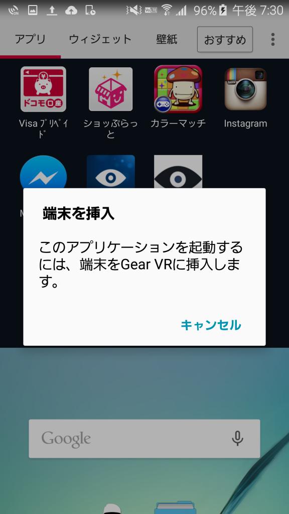 Screenshot_2015-05-01-19-30-04