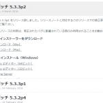 Unity5.3でVuforia環境の忘備録