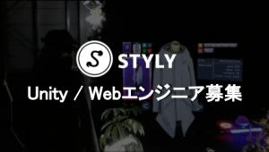 Project North Star キャリブレーション方法 | STYLY 開発者ブログ